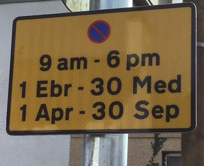 The new signs installed on Church Street, Newborough. Taken by reporter, free to use by all LDRS partners.