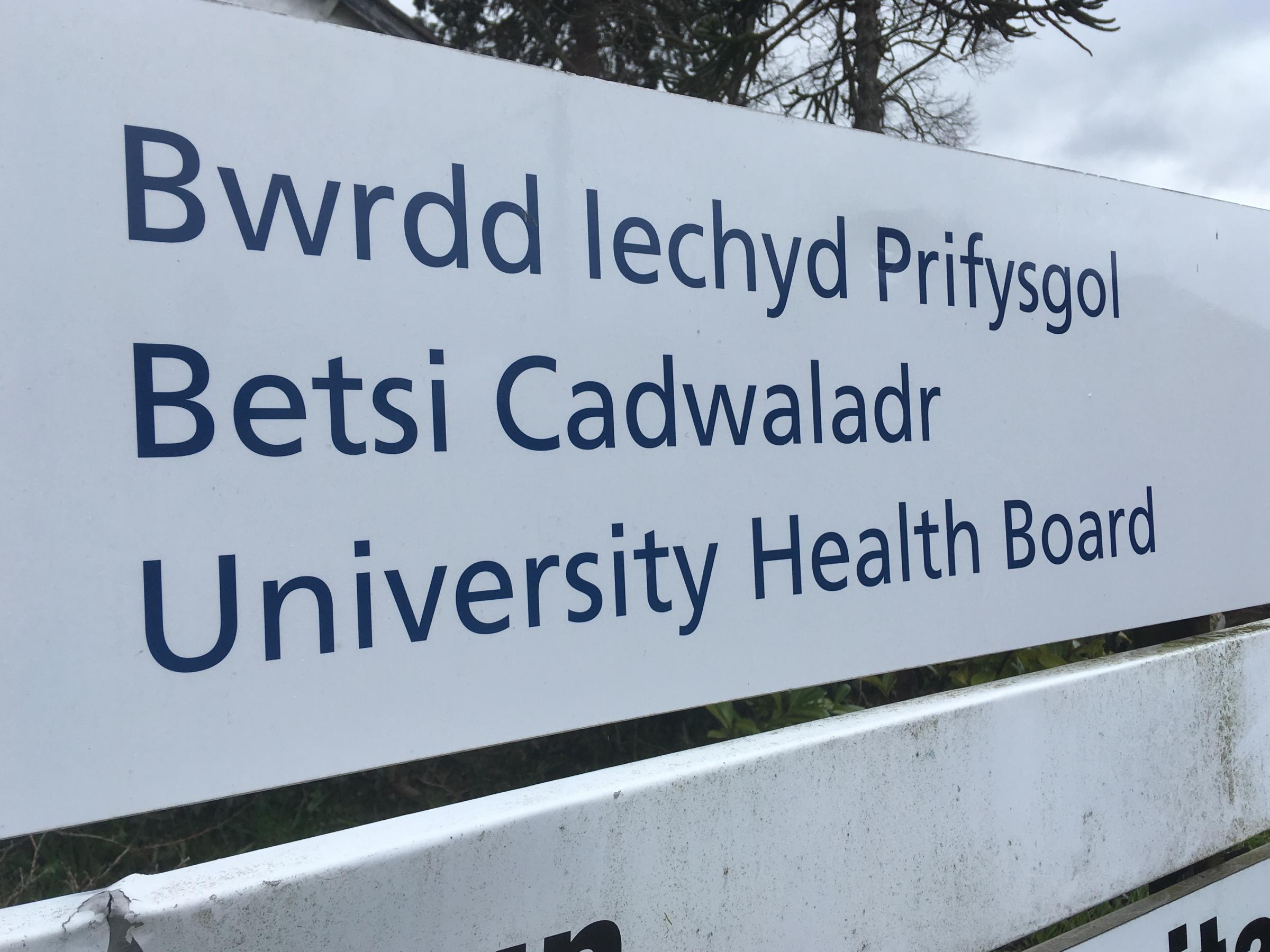 Bestsi Cadwaladr University Health Board sign BCUHB. Pic by Shane Brennan.